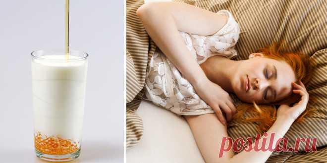 1 Чашка этого средства заставит вас заснуть менее чем за 1 минуту! - Полезные советы красоты
