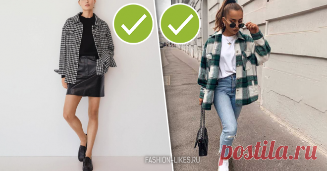 7 вещей, которые нужно купить сейчас на распродаже и быть модной весь год | Прощай, шпилька! | Яндекс Дзен