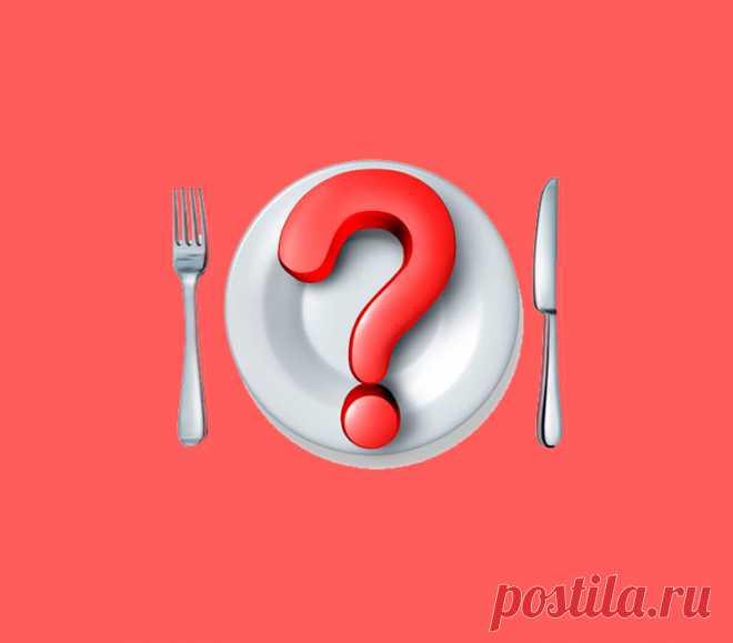 Симптомы и признаки скрытой пищевой аллергии Причиной инфаркта, избыточного веса и других проблем со здоровьем может служить скрытая пищевая аллергия. Как уберечь себя и на что обратить особое внимание?