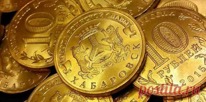 Эти юбилейные монеты с городами видел каждый. Три из них стоят более 10 тысяч рублей. | Скупщик монет | Яндекс Дзен