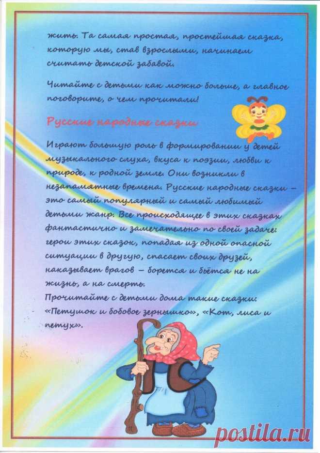 папки передвижки по математике в детском саду