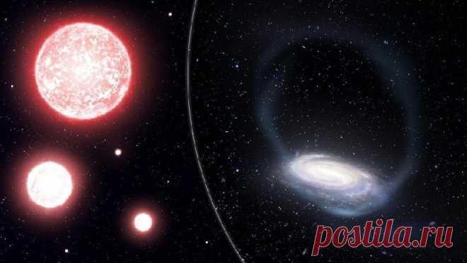 Астрономы открыли фрагменты древнейшего шарового скопления Млечного Пути | Наука и технологии