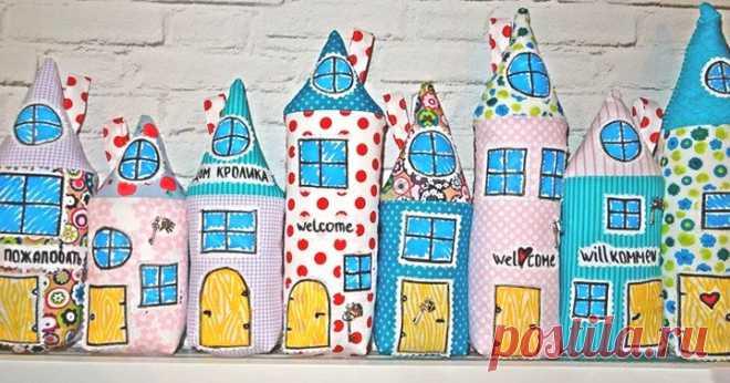 Чудесный способ утилизации лоскутков - сказочные мягкие домики для уюта ...