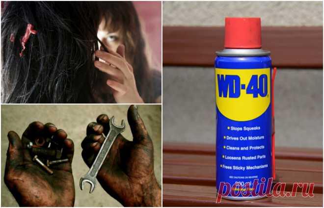 Como por medio del aerosol WD-40 decidir la multitud de problemas cotidianos
