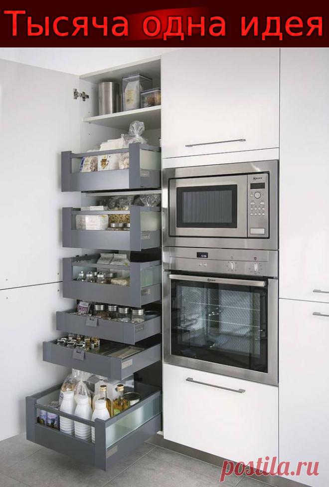 Хранение на кухне: 19 удачных идей