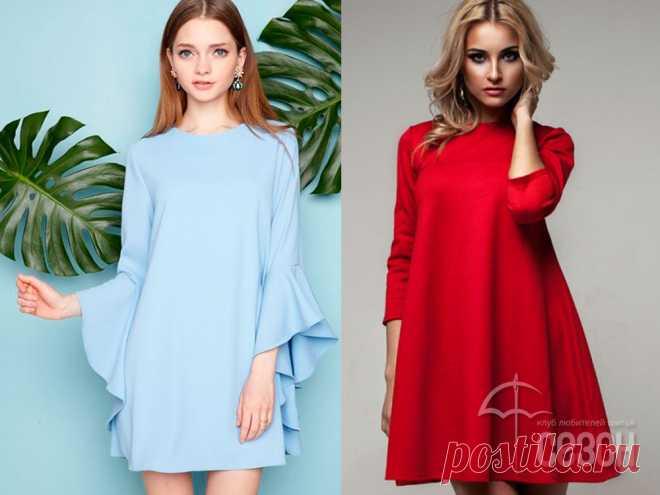 Платье трапеция для полных женщин: простые выкройки, фото и видео МК, 25 моделей