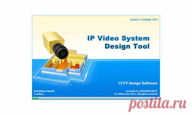 jvsg cctv design software crack