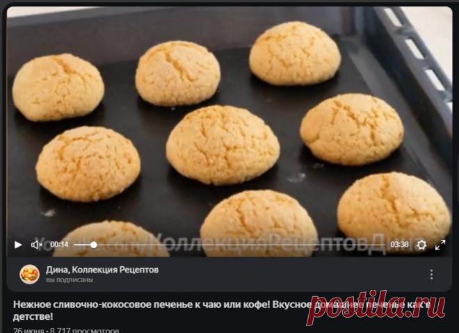 Дина, Коллекция Рецептов | Яндекс Дзен