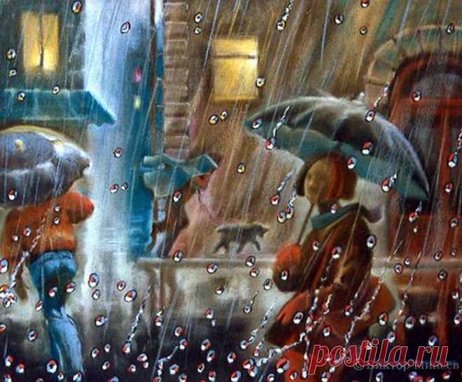 Дождливый романс. Подборка живописи.  Виктор Минеев