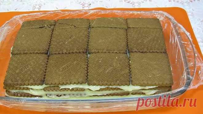 Торт Без выпечки Вкусный и нежный! Готовлю Бюджетно!