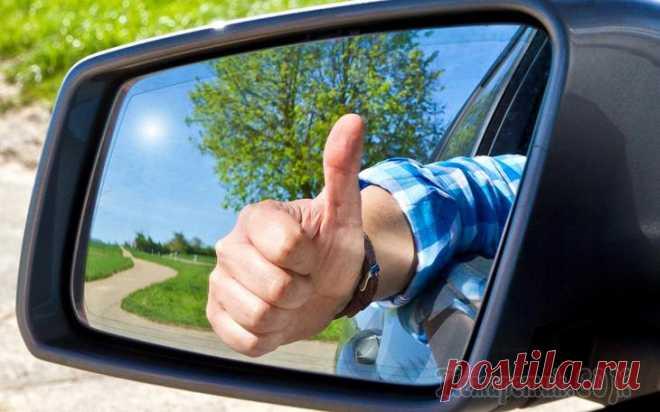 5 крутых лайфхаков, которые должен знать каждый водитель 5 крутых лайфхаков, которые должен знать каждый водитель Что общего между современным автомобилистом и Чингисханом? Законы физики, которые великому полководцу обеспечивали холодное молоко в пути, а н...