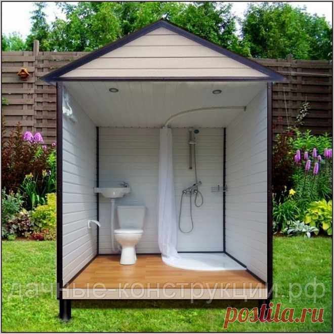 Дачный душ с туалетом ДТ-18-1 совмещенный от компании