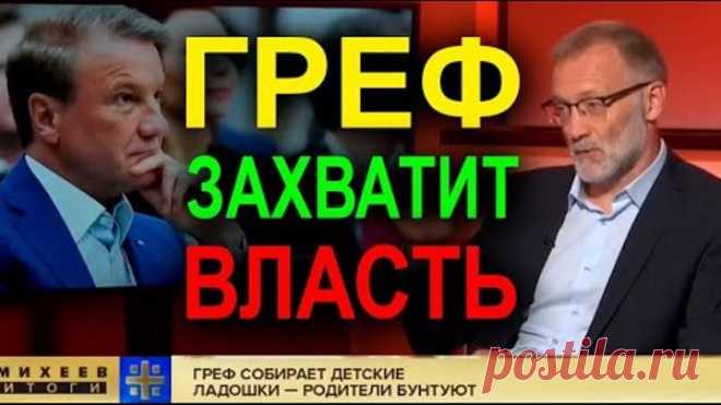 Устройство России неправильное. Импотенция руководства совпала с выгоранием населения