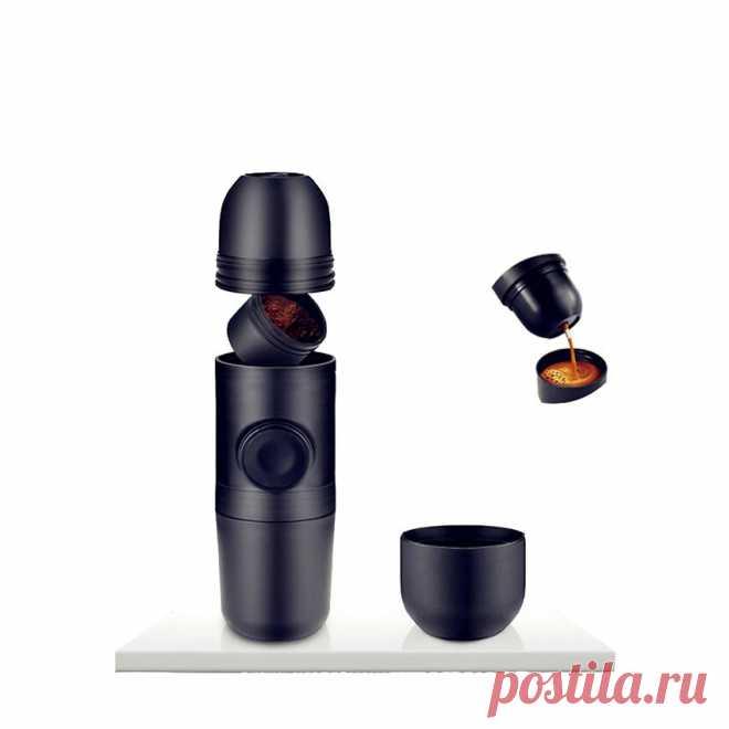 Portable coffee machine mini handheld maker manual espresso press for travel and household Sale - Banggood.com