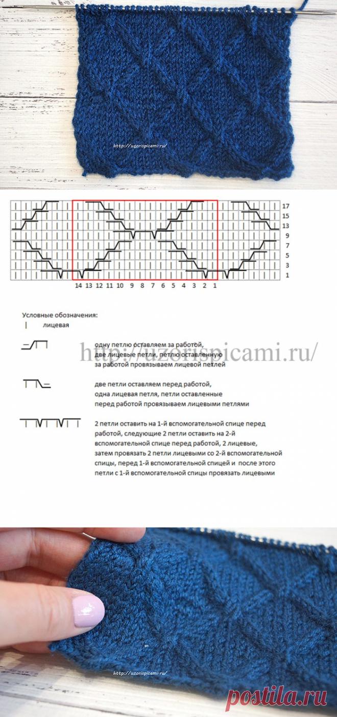 схема вязания спицами ромбы узор для шапки шарфа снуда видео