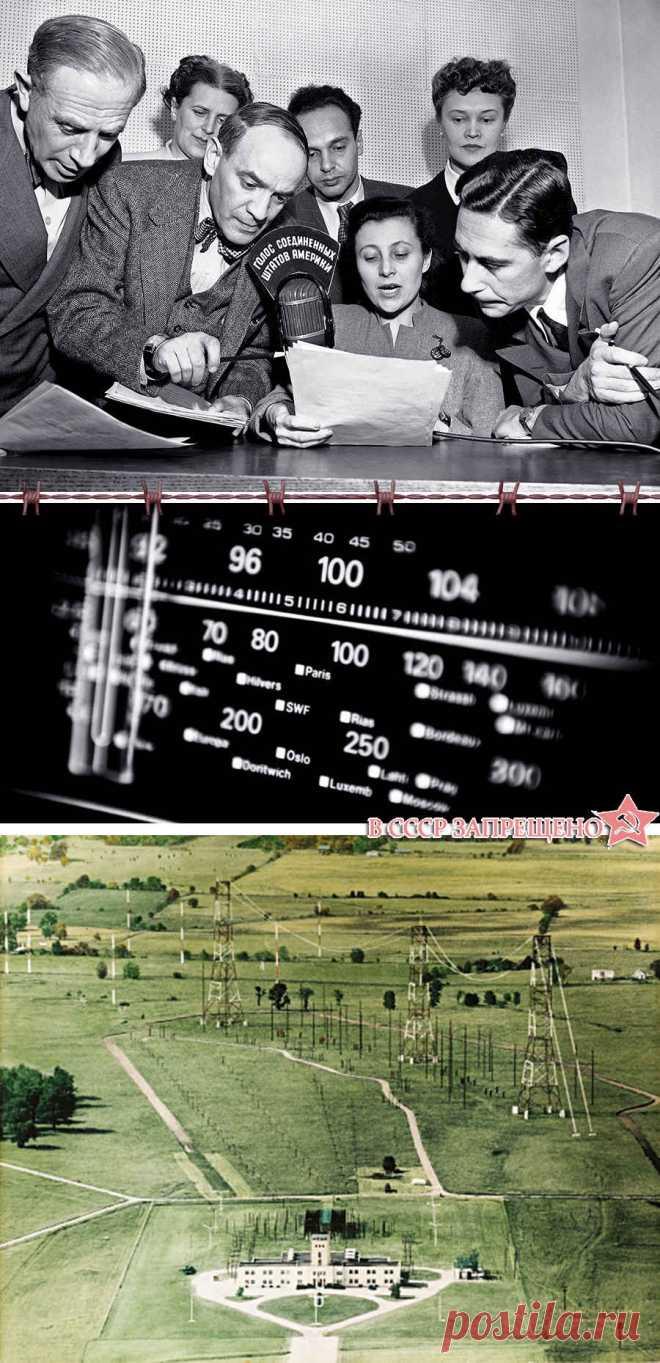 """Запрещенный """"Голос Америки"""" в эпоху холодной войны (фотографии)"""
