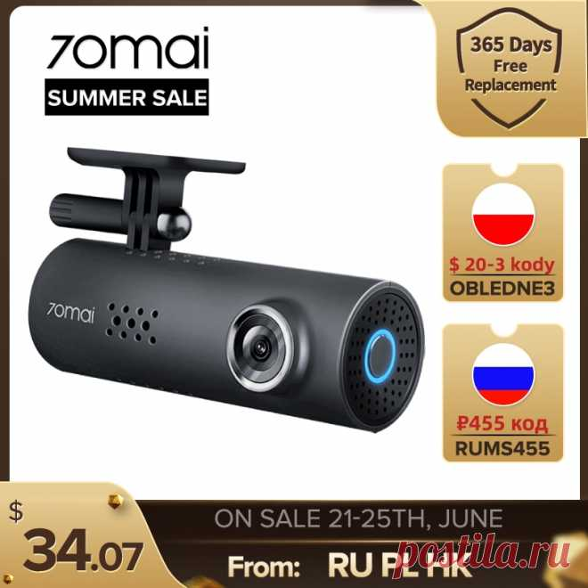 2573.27руб. 28% СКИДКА 70mai Dash Cam 1S Видеорегистраторы для автомобилей Камера Wi Fi 1080P HD Ночное видение g датчика 70 Mai 1S Dashcam видео Регистраторы Английский Голос Управление Видеорегистраторы      АлиЭкспресс Покупай умнее, живи веселее! Aliexpress.com