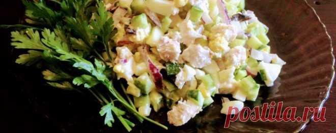 Диетический салат с курицей и огурцом - Диетический рецепт ПП с фото и видео - Калорийность БЖУ