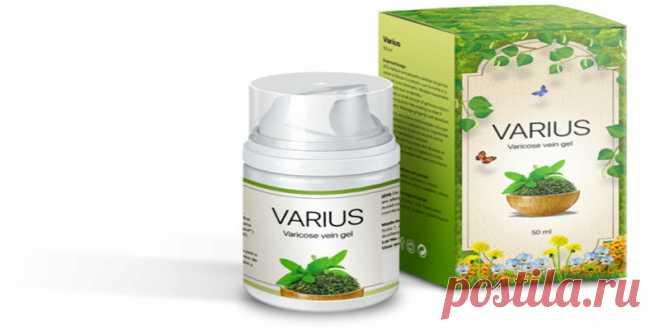 Гель от варикоза Вариус Эффективное средство от варикоза Вариус поможет избавиться от синих, застойных вен, восстановить отток крови и защитить организм от формирования тромбов. 100% натуральный состав.