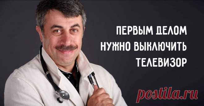 ¡No cometas este error al tratamiento de la tos al niño! El doctor Komarovsky recomienda con insistencia.