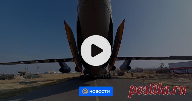 Российские миротворцы продолжают прибывать в зону карабахского конфликта — Видео Продолжается переброска личного состава, военной техники и материального имущества миротворческого контингента РФ в Нагорный Карабах. Всего с 10 ноября было выполнено более 170 рейсов самолетов военно-транспортной авиации. Очередные самолеты Ил-76 и ...