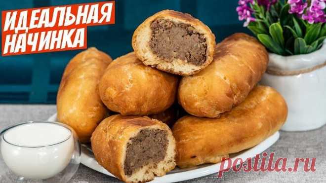 Даже на вторые сутки они будут вкусными – пирожки с картошкой и печенью!