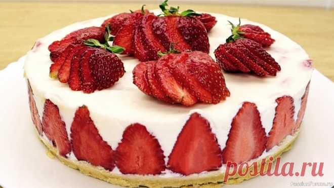 Клубничный Торт БЕЗ выпечки! Простой рецепт десерта!