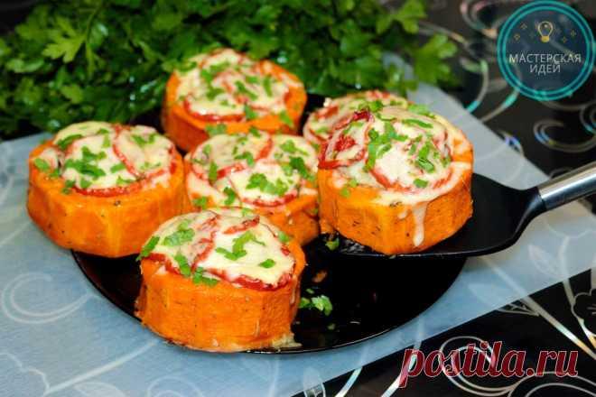 Как просто и быстро приготовить вкуснейшее, яркое блюдо из тыквы: ничего не варю и не жарю, всё соединяю и в духовку (делюсь) | Мастерская идей | Яндекс Дзен