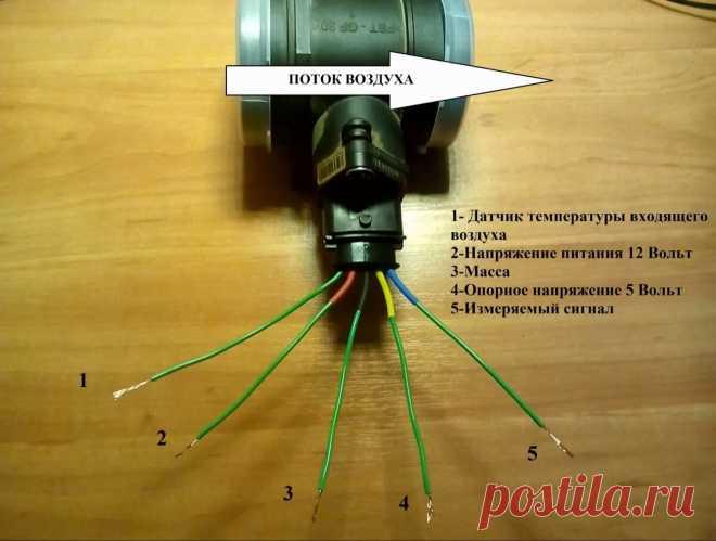 Датчик массового расхода воздуха BOSCH 116. Проверка, настройка до 1.00 вольт | AvtoTechLife | Яндекс Дзен