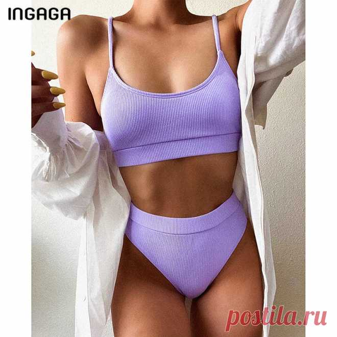 Бикини INGAGA с высокой талией, женские Купальники пуш-ап, купальный костюм с ребристыми лямками, бикини, Бразильское бикини, новая пляжная одежда 2021