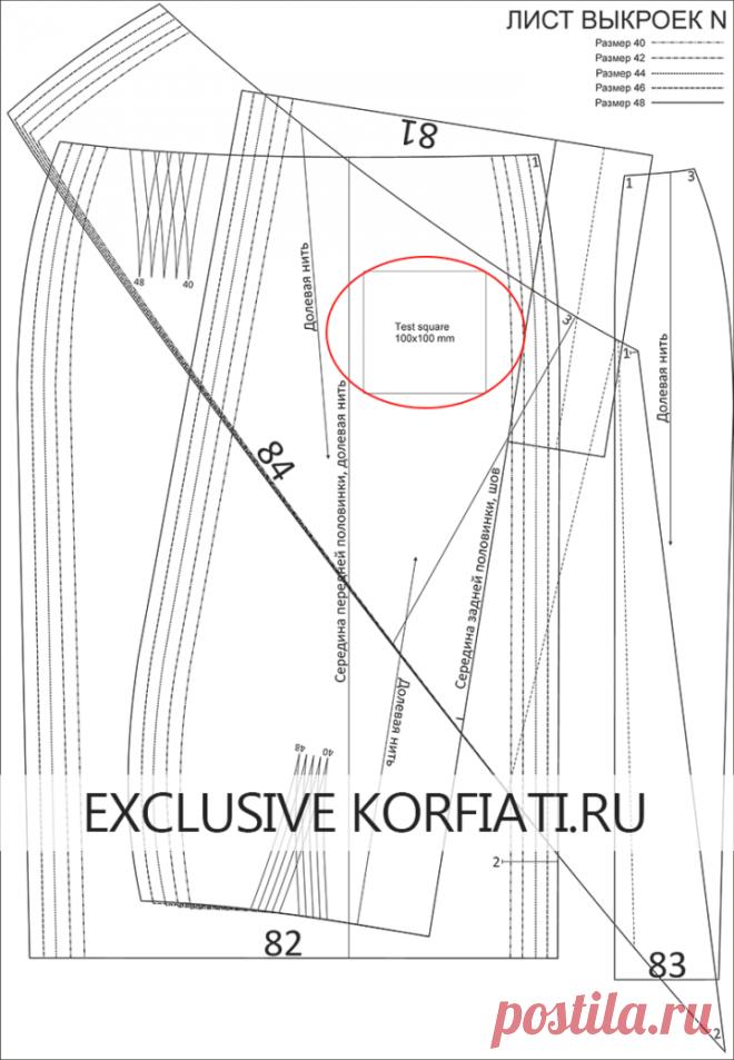 Выкройка юбки с воланом для скачивания от Анастасии Корфиати