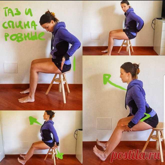 Несколько движений, которые я советую делать на стуле для здоровья суставов ног. | Йога для жизни. | Яндекс Дзен