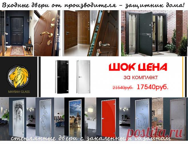 Интернет-магазин межкомнатных и входных дверей   Двери в дом