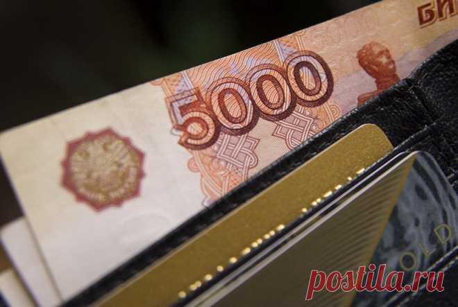 Россиянам рассказали, как вернуть переведенные по ошибке деньги Такие ошибки, утверждает специалист, можно решить в досудебном порядке.