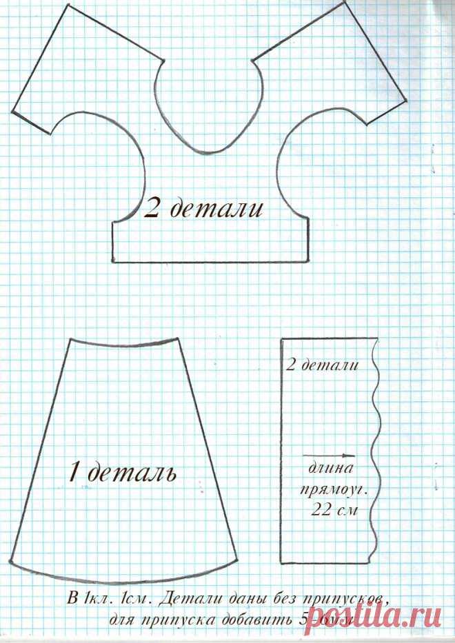 El patrón del vestido para paolok (la muñeca de Paola del Rin Paola ...