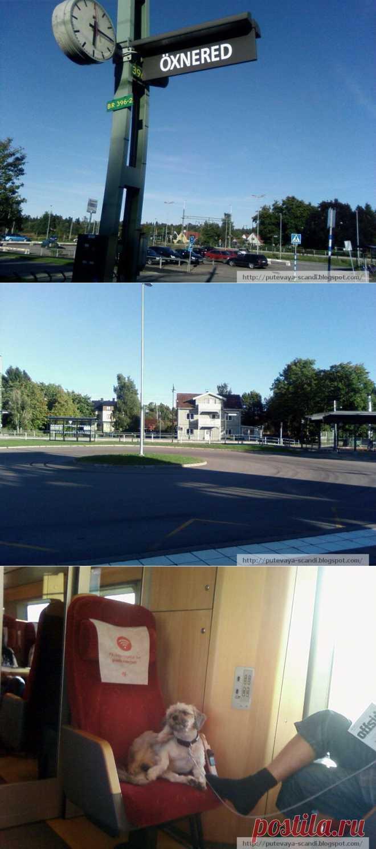 Путешествие в ФинШвеНор (часть 11)