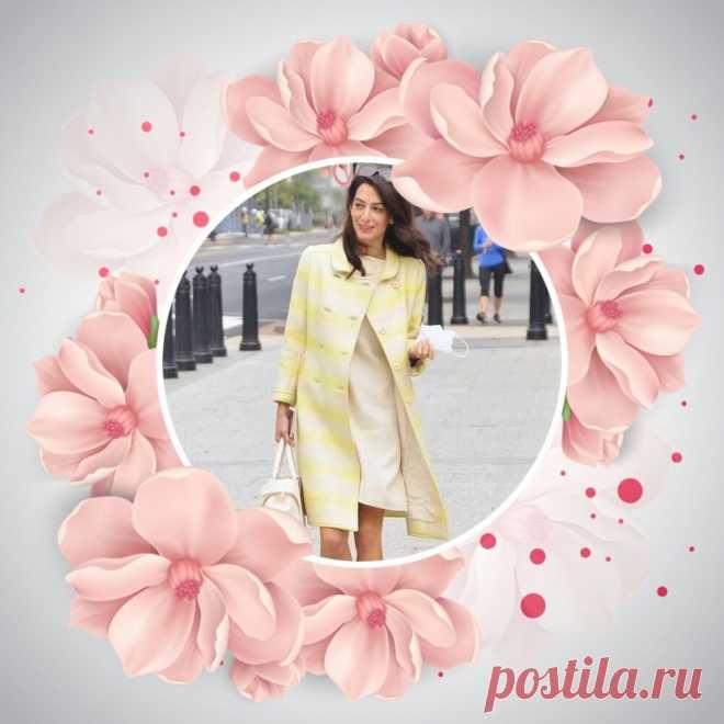 Амаль Клуни в жёлтом пальто и платье-трапеции | Вокруг интернета | Яндекс Дзен