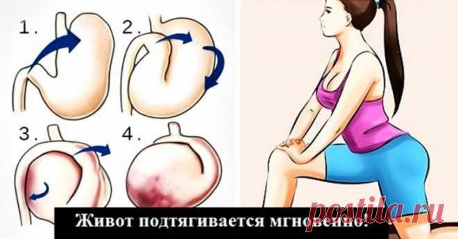 ¡6 Ejercicios para la digestión buena, que aprietan el vientre instántaneamente!