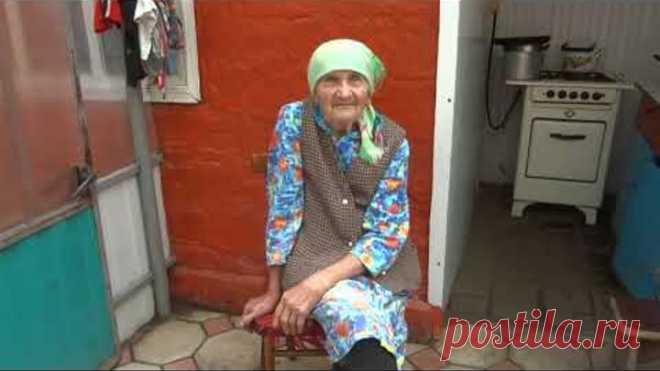 Бабушка Люба отвечает на вопросы Средство от псориаза.