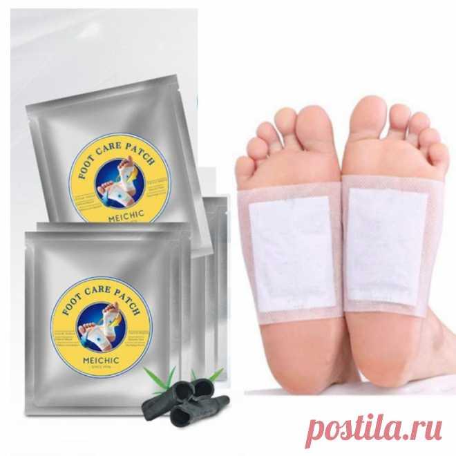 83.4руб. 50% СКИДКА|2 шт. Пластыри для похудения для ног, Детокс для тела, пластырь для ног, увлажняющий Детокс, красота, пластырь для ног, улучшает сон| |   | АлиЭкспресс Покупай умнее, живи веселее! Aliexpress.com