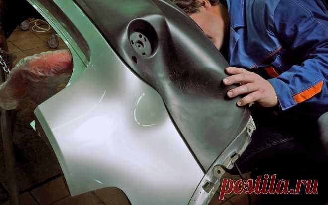 Как правильно выпрямить вмятину набампере— видео— сайт Зарулем www.zr.ru