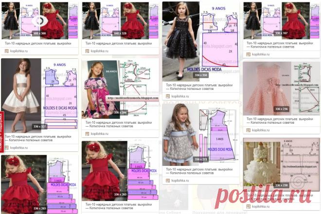 Топ-10 нарядных детских платьев: выкройки — Копилочка полезных советов