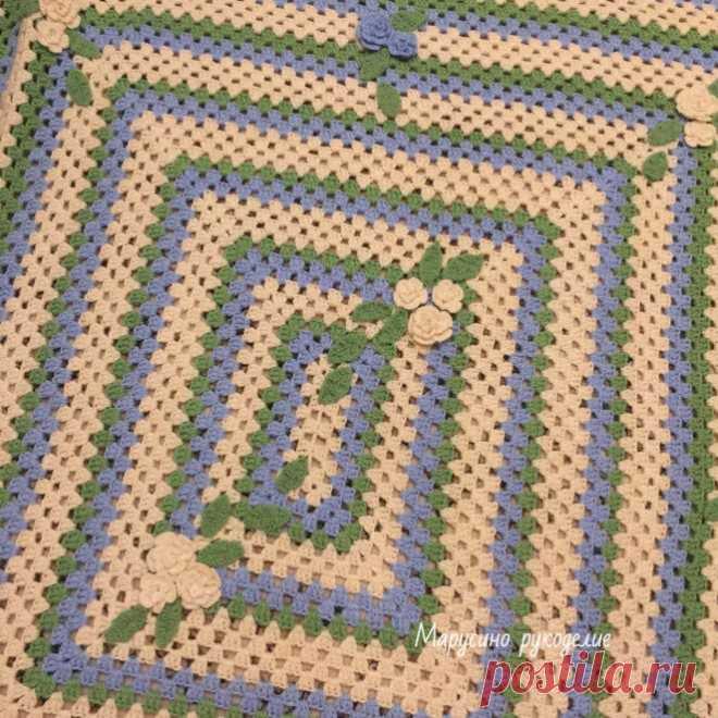 Я связала большой бабушкин квадрат. | Марусино рукоделие | Яндекс Дзен