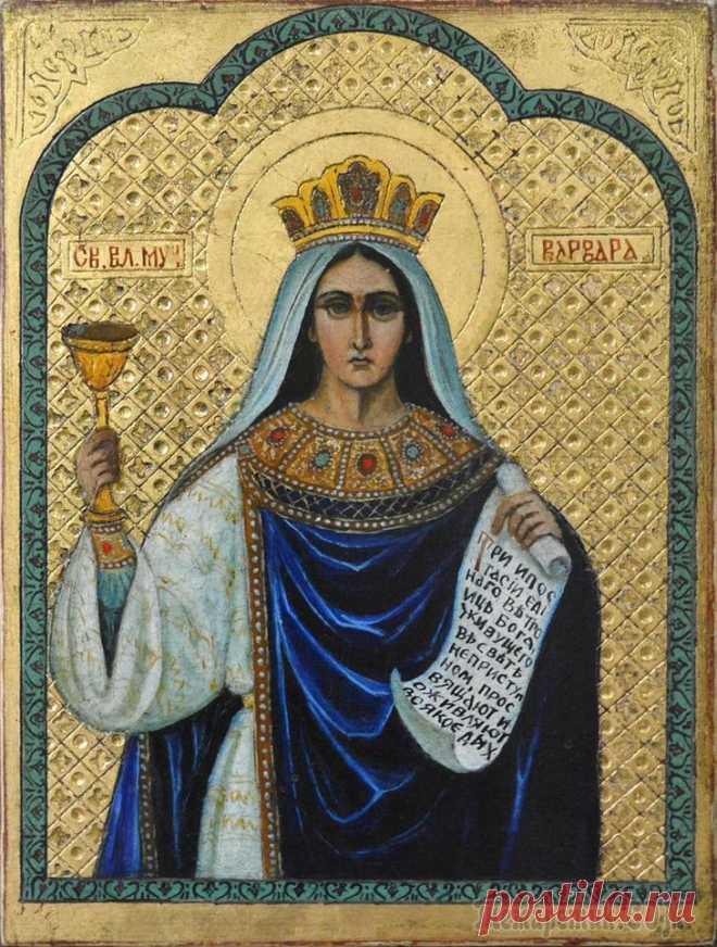 Великомученица Варвара: храмы и иконы, названные в ее честь