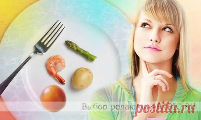 План питания, чтобы без проблем и без голодовок похудеть, или.