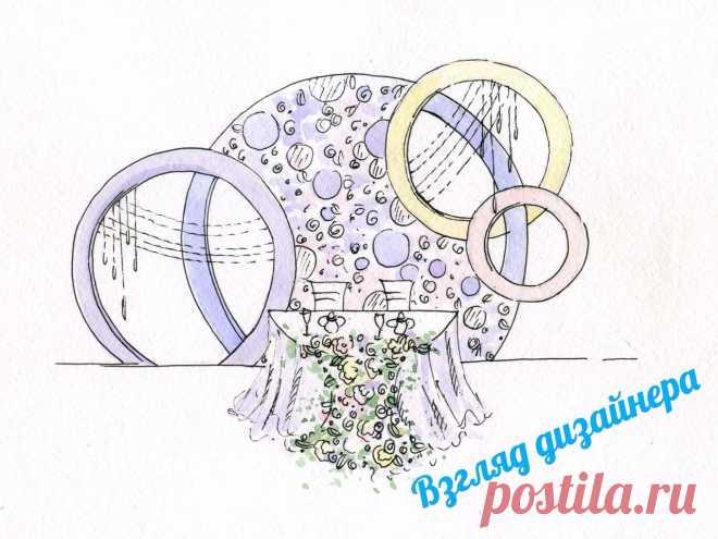 Свадебный декор глазами инженера | Жан Князев