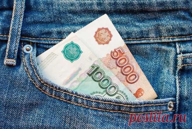Рубль – всё. Как защитить свои деньги от обесценивания | Финкультура | Яндекс Дзен