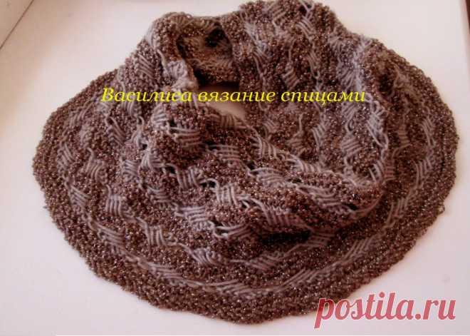 шарф снуд спицами перекрещенные петли Youtube вязание шарфы