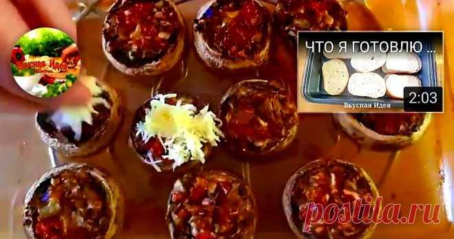 ТАКАЯ ЗАКУСКА СЬЕДАЕТСЯ ПЕРВОЙ! | На Кухне у Ланы | Яндекс Дзен