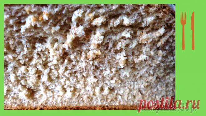 Хлеб цельнозерновой домашний Попробуйте испечь вкусный и ароматный домашний хлеб из пшеничной цельнозерновой муки в духовке! Муку я смешала с пшеничной высшего сорта, получился отличный домашний хлебушек !Мука цельнозерновая пшен...